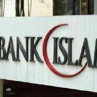 Исламский банк в казани амаль - f62a2